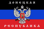 150px-Flag_of_the_Donetsk_People's_Republic.svg-1